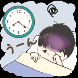 病気 朝起き れ ない