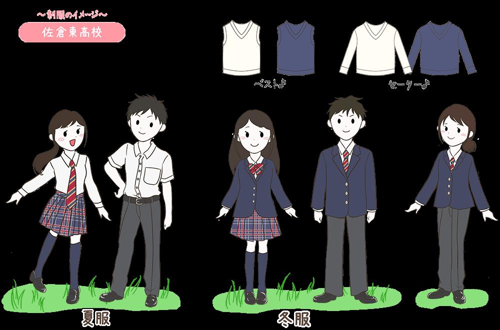 千葉 東 高校 制服