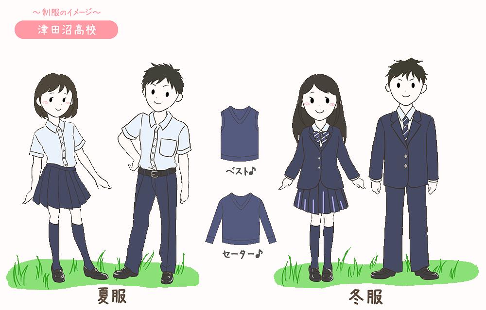 津田沼高校 学費