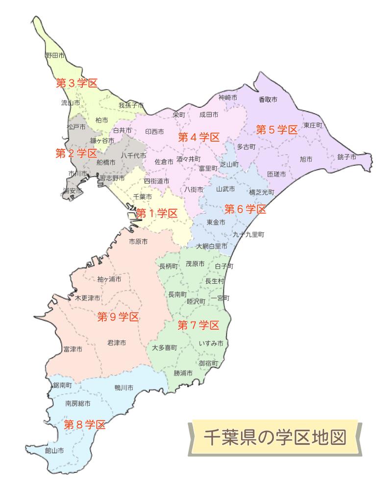 2021 高校 千葉 倍率 公立 県