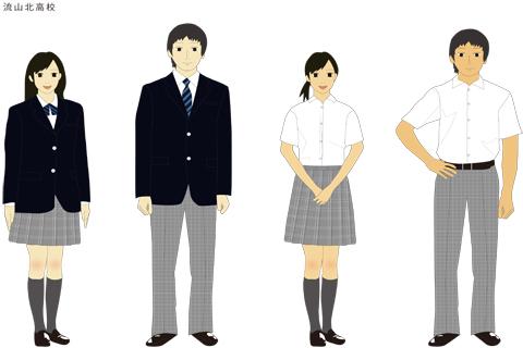 流山北高校 普通科 – 家庭教師の...
