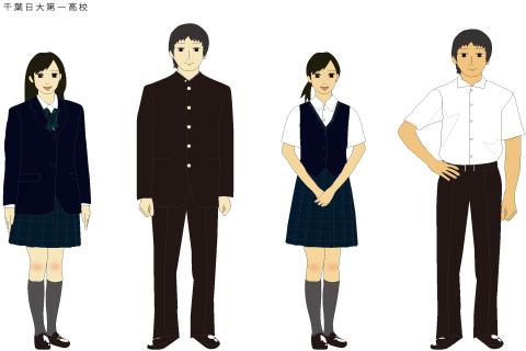 千葉日本大学第一高校 | 家庭教...